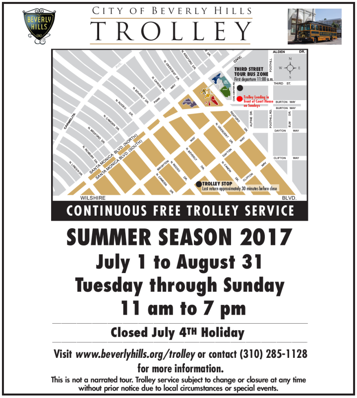 SummerTrolleyTourssignR22